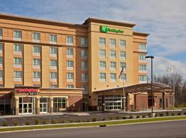 Holiday Inn Louisville Airport South, hotel near Louisville Airport - SDF, Louisville