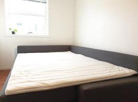 A nice private room for rent in stavanger, sted med privat overnatting i Stavanger
