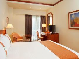 Holiday Inn Thessaloniki, an IHG Hotel, accessible hotel in Thessaloniki