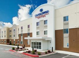 Candlewood Suites Harrisburg, an IHG Hotel, hôtel à Harrisburg
