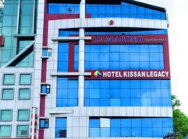 HOTEL KISSAN LEGACY, hotel near Kaylana Lake, Jodhpur