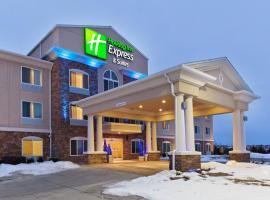 Holiday Inn Express & Suites - Omaha I - 80, hotel in Gretna