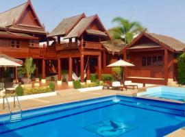 Danieli Resort, resort in Hua Hin