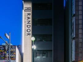 ランドーレジデンスすすきのスイーツ、札幌市のアパートメント