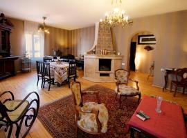 BFG Suites Leselidze, апартаменты/квартира в Тбилиси
