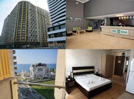 Apart Hotel Orbi Batumi, hotel near Batumi International Airport - BUS,