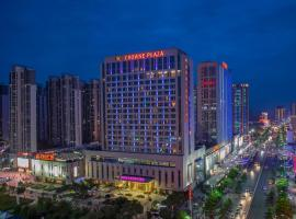 Crowne Plaza Xiangyang, an IHG Hotel, hotel in Xiangyang