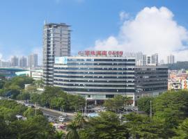Leisure Hotel, hotel in Dongguan