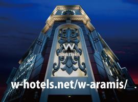 Hotel W-ARAMIS -W GROUP HOTELS and RESORTS-, love hotel in Tokyo