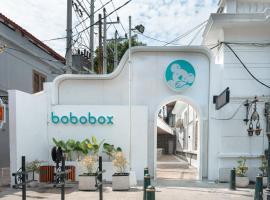 Bobobox Pods Kota Lama, hotel near Tanjung Mas Harbour, Semarang