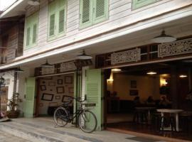 Muiphang Guesthouse โรงแรมในเชียงคาน