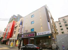 Love Is, motel in Seoul