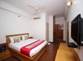 The Mahendra Hotels, hotel near Chamundi Vihar Stadium, Mysore