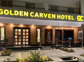 Golden Carven Hotel, hotel near Cairo International Airport - CAI, Cairo