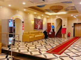 Отель Корона, отель во Владивостоке