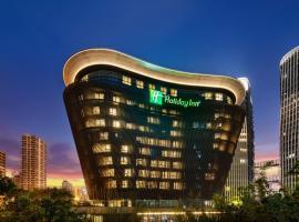 Holiday Inn - Nanjing South Station, hôtel à Nankin