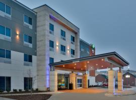 Holiday Inn Express & Suites Plano East - Richardson, Hotel in Plano