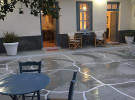 """Traditional House """"AVLI"""", pet-friendly hotel in Nafplio"""
