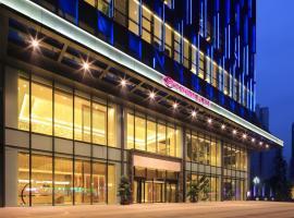 Crowne Plaza Yibin, an IHG Hotel, hotel in Yibin