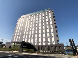 ホテルルートイン益田、Masudaのホテル