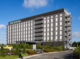 Hotel Route-Inn Kashiwa Minami -KOKUDO 16GOU ZOI-, hotel in Kashiwa