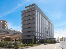 Hotel Route-Inn Osaka Kishiwada -Higashikishiwada Ekimae Kansai Airport-, hotel near Kansai International Airport - KIX, Kishiwada