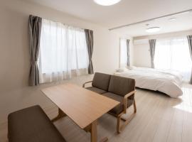 Beans Stay Ishibiki, appartamento a Kanazawa