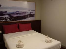 โรงแรมศรีแดง สังขละบุรี, hotel in Sangkhla Buri