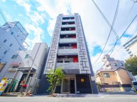 Hotel Amaterrace Yosuga, hotel near Shinko-ji Temple, Osaka