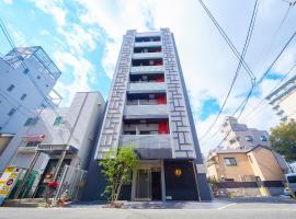 Hotel Amaterrace Yosuga, hotel near Kujo-ji Temple, Osaka