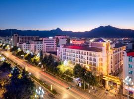 Hilton Garden Inn Lijiang, hotel in Lijiang