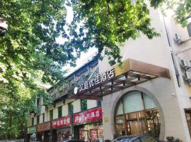 Hanting Youjia Hotel (Hangzhou West Lake Broken Bridge), hotel in Hangzhou