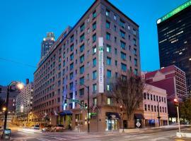 Holiday Inn Express & Suites - Atlanta Downtown, hotel near Atlanta Stadium (historical), Atlanta