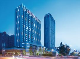 Crowne Plaza Hangzhou HEDA, an IHG Hotel, hotel near Hangzhou Xiaoshan International Airport - HGH, Hangzhou