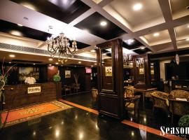 Seasons Hotel & Spa, hotel near Verna Industrial Estate, Madgaon