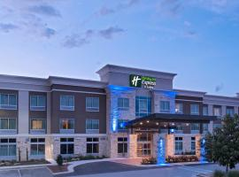 Holiday Inn Express & Suites Austin NW - Four Points, hotel near Lake Travis, Four Points