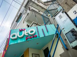The Auto Place, Hotel in Phuket