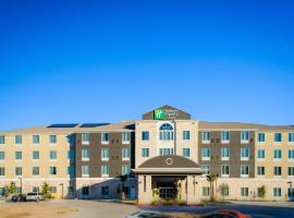 Holiday Inn Express Hotel & Suites Austin NW - Arboretum Area, hotel in Austin