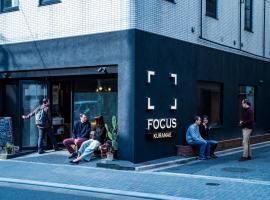 Focus Kuramae, hotel in Tokyo