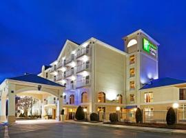 Holiday Inn Express & Suites Asheville SW - Outlet Ctr Area, an IHG Hotel, hotel in Asheville