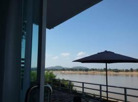 Aenguy Sabey Chiangkhan โรงแรมในเชียงคาน