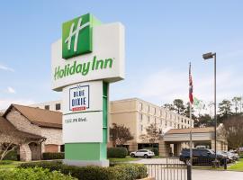 Holiday Inn Houston Intercontinental Airport, hotel near George Bush Intercontinental Airport - IAH,