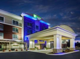 Holiday Inn Express & Suites Lexington Park California, отель в Калифорнии