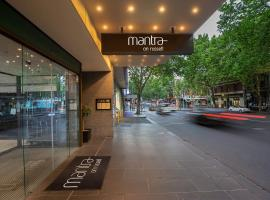 Mantra on Russell, hotel with jacuzzis in Melbourne