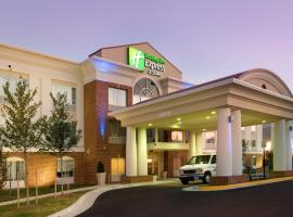 Holiday Inn Express & Suites Alexandria - Fort Belvoir, hotel en Alexandria