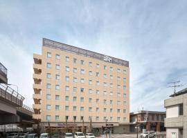 JR-East Hotel Mets Fukushima, hotel in Fukushima