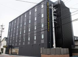ザ・セレクトン松本、松本市のホテル