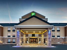 Holiday Inn Express Hotel & Suites Cedar Rapids I-380 at 33rd Avenue, an IHG Hotel, hotel in Cedar Rapids