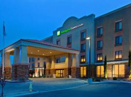 Holiday Inn Express Hotel & Suites Twentynine Palms, hotel in Twentynine Palms