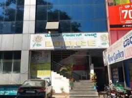 Rose Garden, hotel near Chamundi Vihar Stadium, Mysore